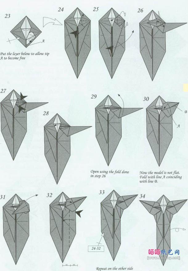 easy paper plane instructions for kids