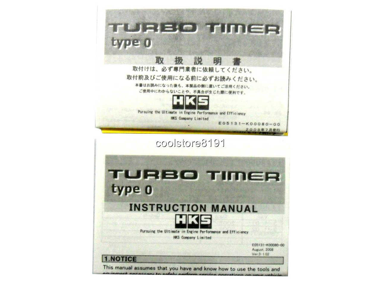 apexi turbo timer manual instruction